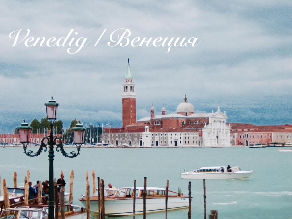 Venedig titel.001